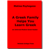 Greek Family Helps You Learn