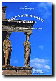 Make Your Journey To Greece