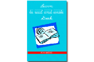 Learn to Read and Write Greek